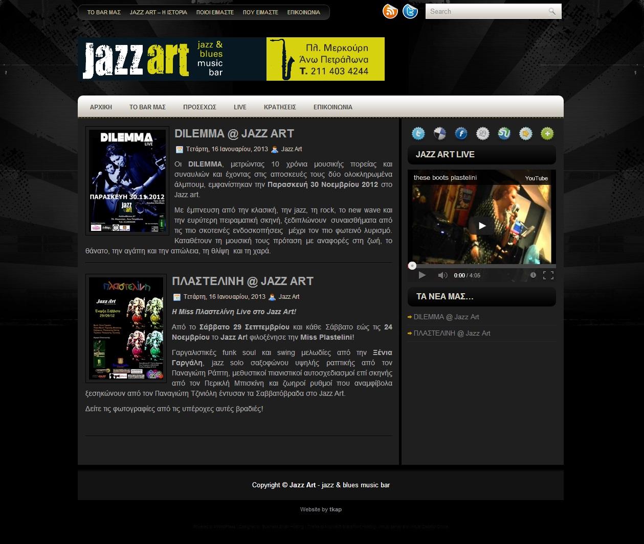 Jazzart porn nude scene